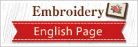 English Page Emboidery