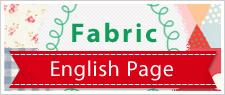 公式英語版ファブリックページ