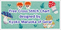 Free Cross Stitch Chart ~