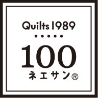 100ネエサン