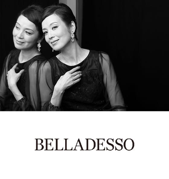 ブランド:BELLADESSO