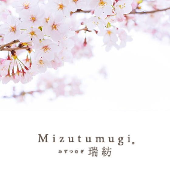 ブランド:Mizutumugi