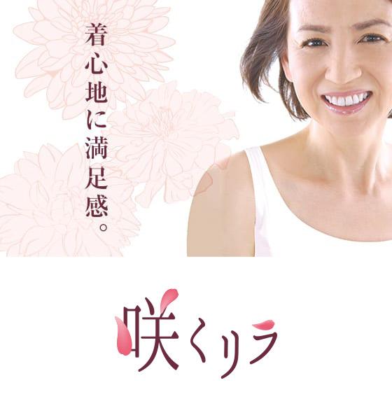 シリーズ:咲くリラ