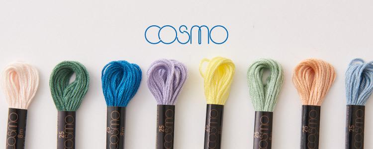 糸 COSMO