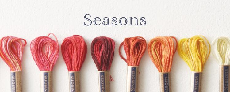 糸 Seasons